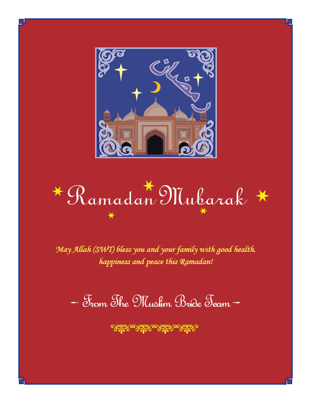 Ramadan Mubarak!